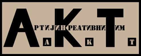 А.К.Т. лого