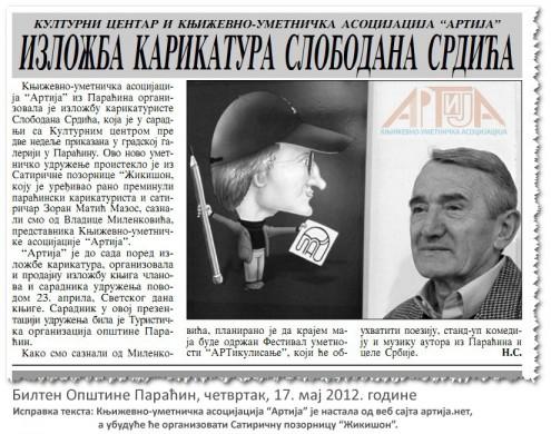 Изложба карикатура Слободана Срдића и остала дешавања