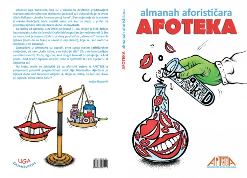 Алманах афористичара АФОТЕКА
