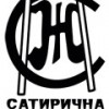 SP-ZIKISON-logo-v1