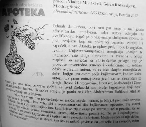 """""""Афотека"""" у часопису """"Књижевно перо"""""""