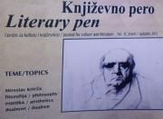"""Часопис """"Књижевно перо"""" (број XI, јесен 2012)"""