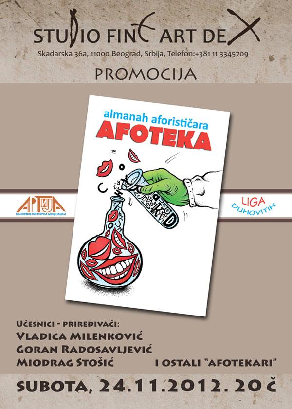 """Промоција Алманаха афористичара """"Афотека"""" у Београду"""