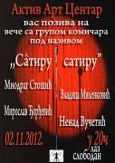 """Најавни плакат """"Сатиру сатиру"""""""