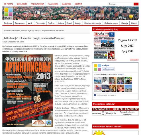 """Недељник Нови пут - најава Фестивала уметности """"Артикулисање 2013"""""""