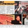 """Билтен Општине Параћин - извештај са Фестивала уметности """"Артикулисање 2013"""""""
