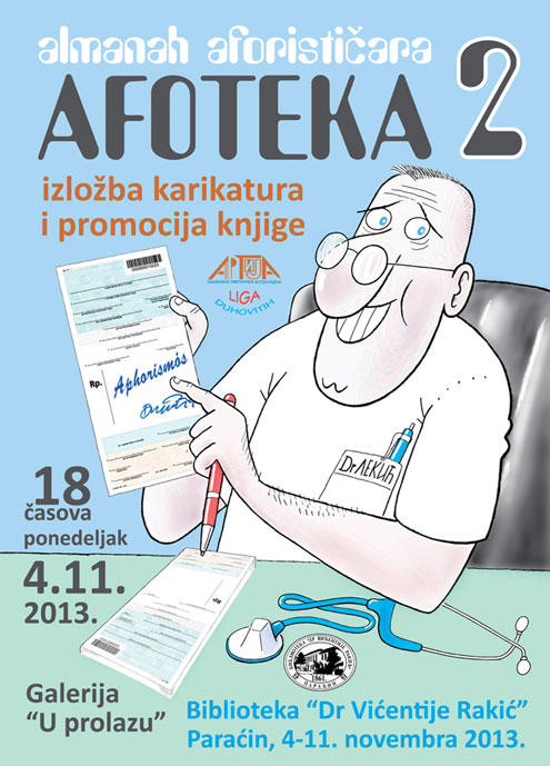 """Алманах афористичара """"Афотека 2"""" - најавни плакат за Параћин"""