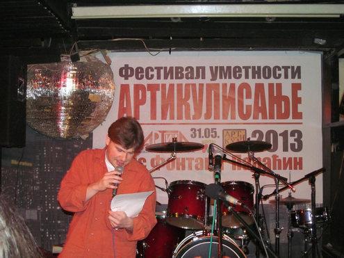 """Марко Антић на фестивалу """"Артикулисање 2013"""""""""""
