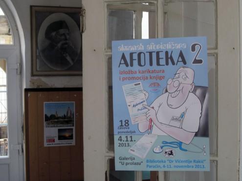 """""""Афотека 2"""" у Параћину"""