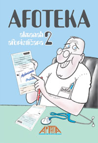 "Алманах афористичара ""Афотека 2"""