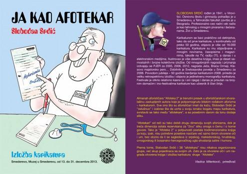 """Алманах афористичара """"Афотека 2"""" - каталог за Смедерево"""