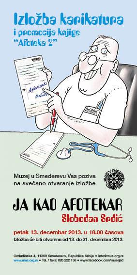 """Алманах афористичара """"Афотека 2"""" - позивница за Смедерево"""