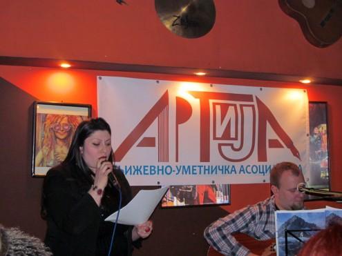 """КУА """"Артија"""" - 2 године"""