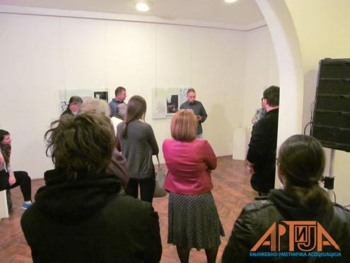 Афотека 2 у Зајечару 2014