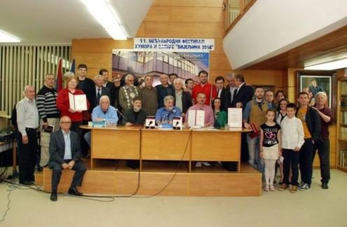 """11. Међународни фестивал хумора и сатире """"Бијељина 2014"""""""