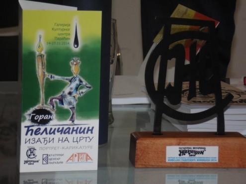 """Жикишон 2014 - Каталог изложбе """"Изађи на црту"""" и признање Жикишон"""