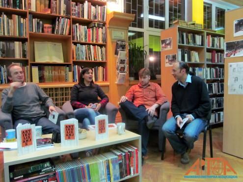 Артикулисање у Београду