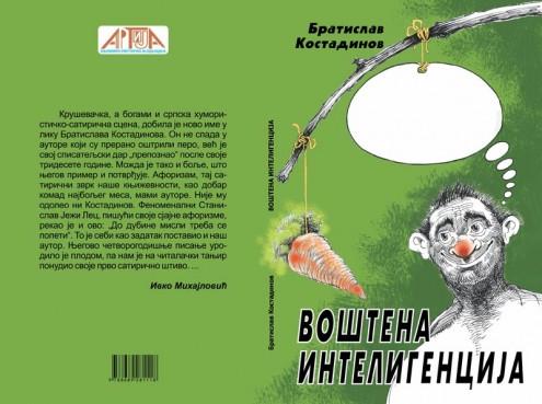 Братислав Костадинов - Воштена интелигенција