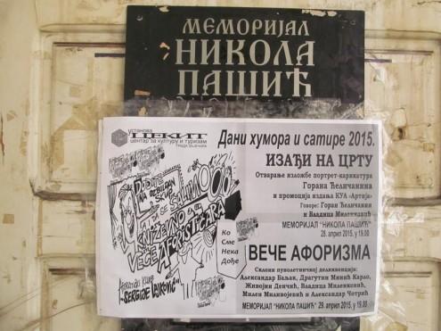 Дани хумора и сатире Зајечар 2015