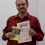 Жикишон 2015 - Братислав Костадинов, добитник друге награде за афоризме