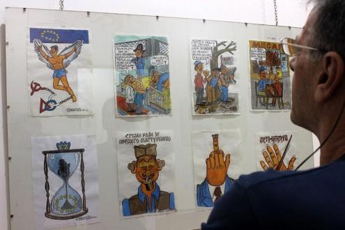 "Жикишон 2015 - Изложба ""Мазос"""