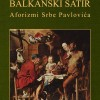 Балкански сатир